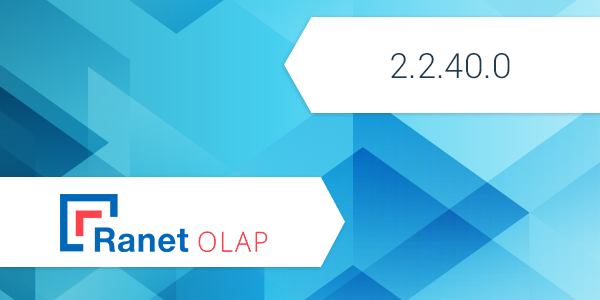 What's New in Build Ranet OLAP 2.2.40.0