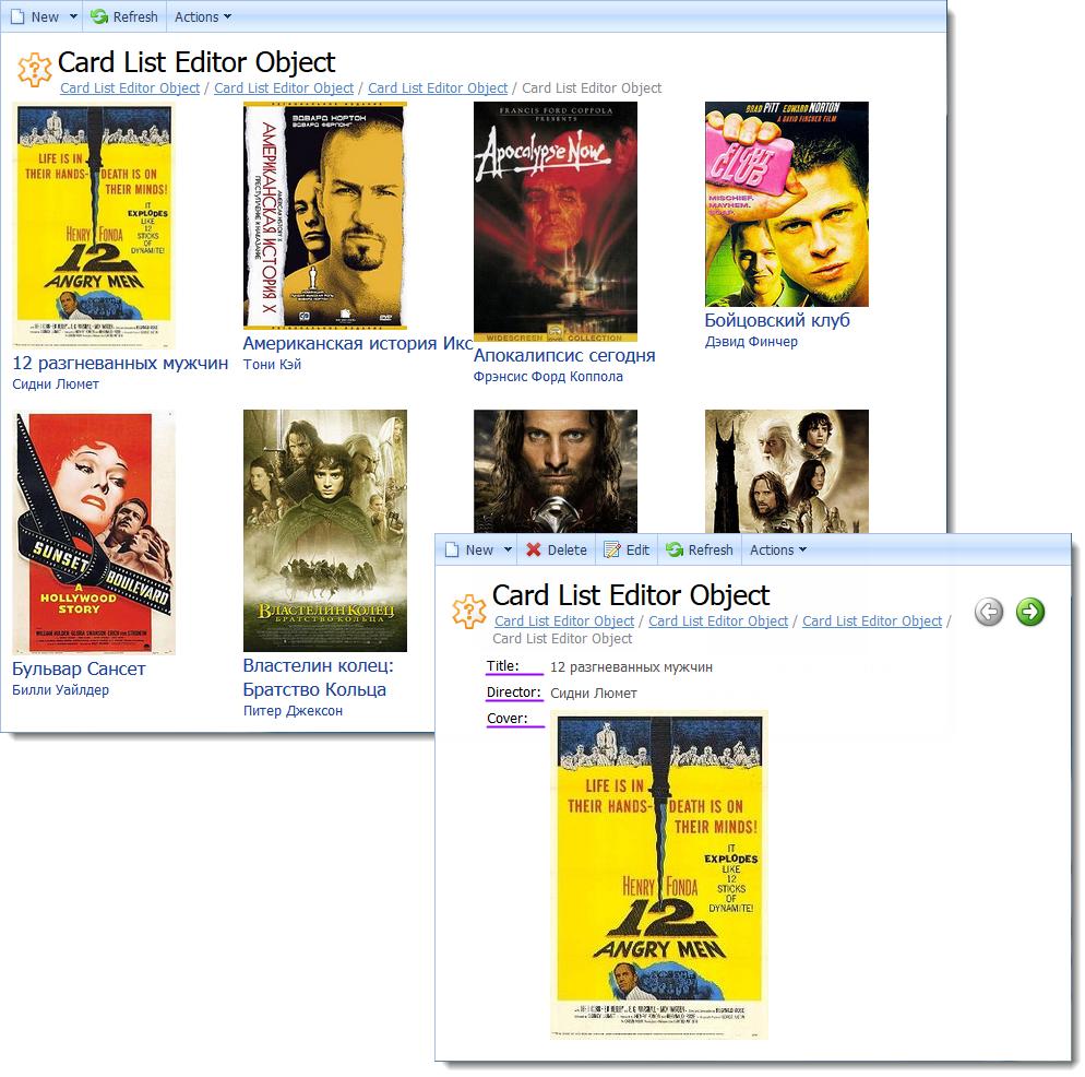 Xafari Card List Editor