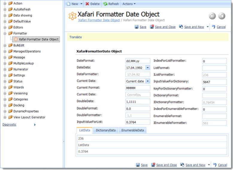 Xafari Object Formatter
