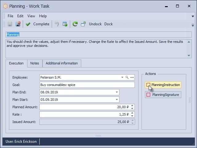 Task Detail View